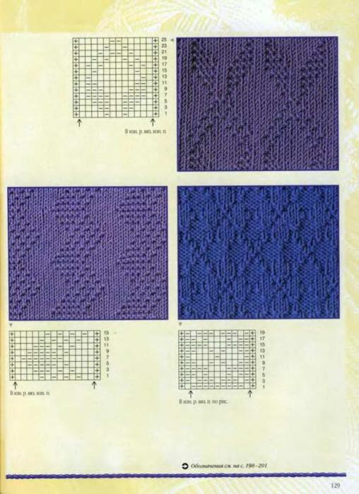 ..э121 (508x700, 506Kb)