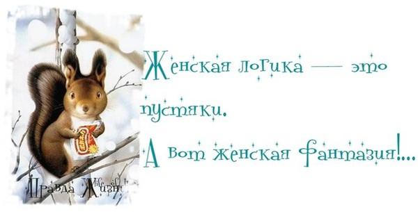 5031314_vozrast_pravda3 (600x305, 34Kb)