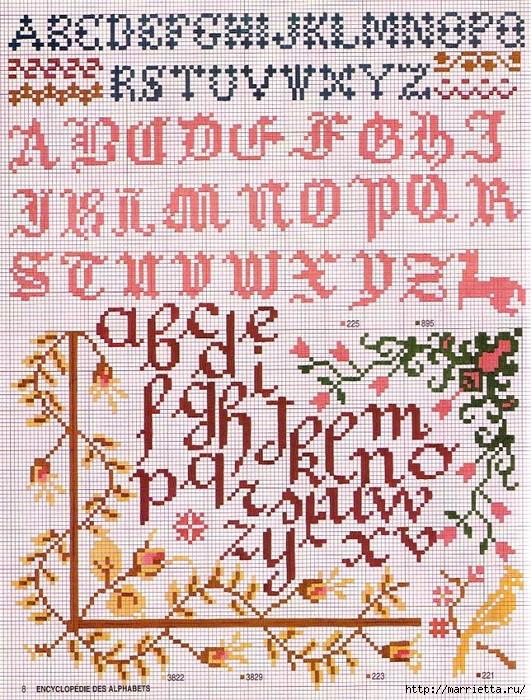 Красивая цветочная вышивка - АЛФАВИТ (3) (531x700, 462Kb)