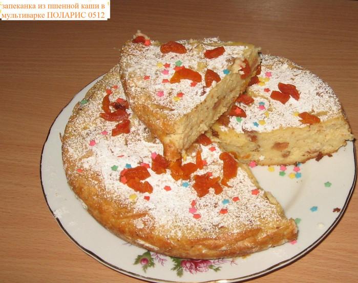 Торт из пшена рецепт