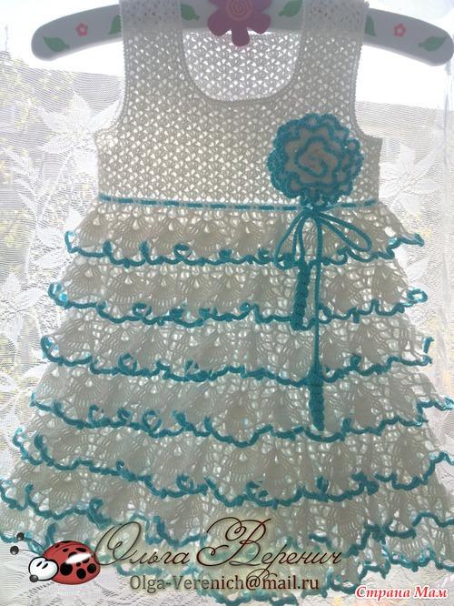 Детское платье с оборками крючком схема