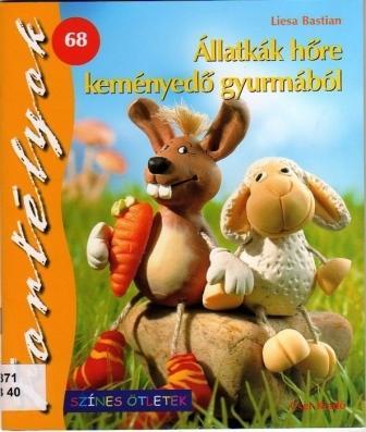 Fortelyok �68 (336x397, 28Kb)
