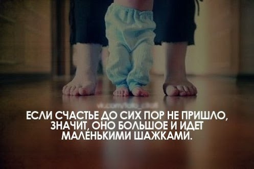 1368516952_esli (497x331, 30Kb)
