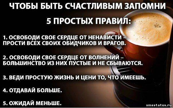 http://img1.liveinternet.ru/images/attach/c/8/100/89/100089587_large_4524271_571073285.jpg