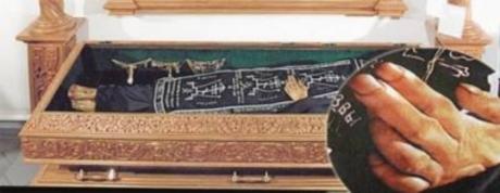 Преподобный святой Александр Свирский (460x178, 60Kb)