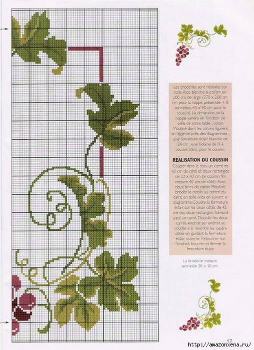 Схема вышивки винограда для скатерти и подушки (3) (507x700, 261Kb)