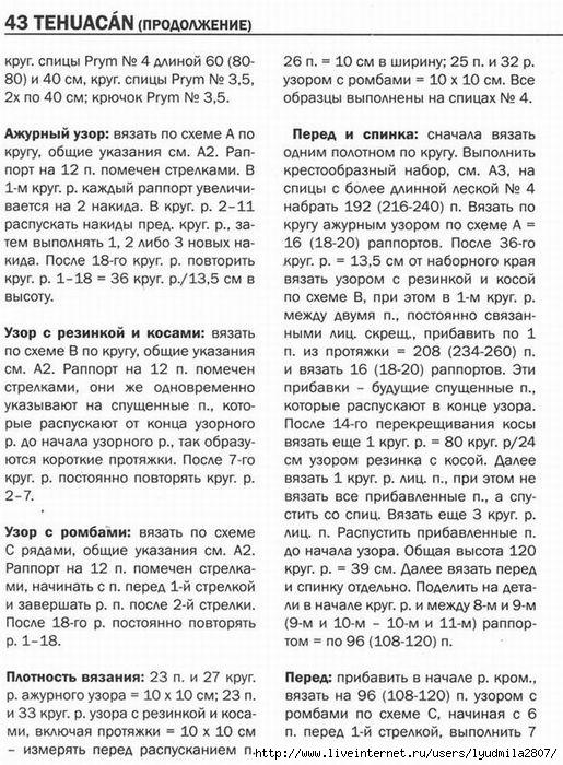aavmBRdR (1) - копия (515x700, 306Kb)