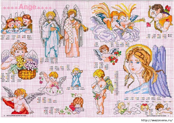 Схемы детской вышивки крестиком. Ангелочки (5) (700x495, 439Kb)