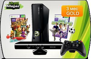 Xbox (302x196, 86Kb)