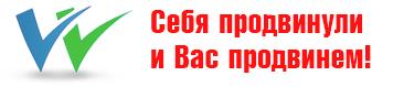 3085196_logo_9 (366x79, 9Kb)