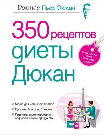 3934161_350 (350x454, 85Kb)