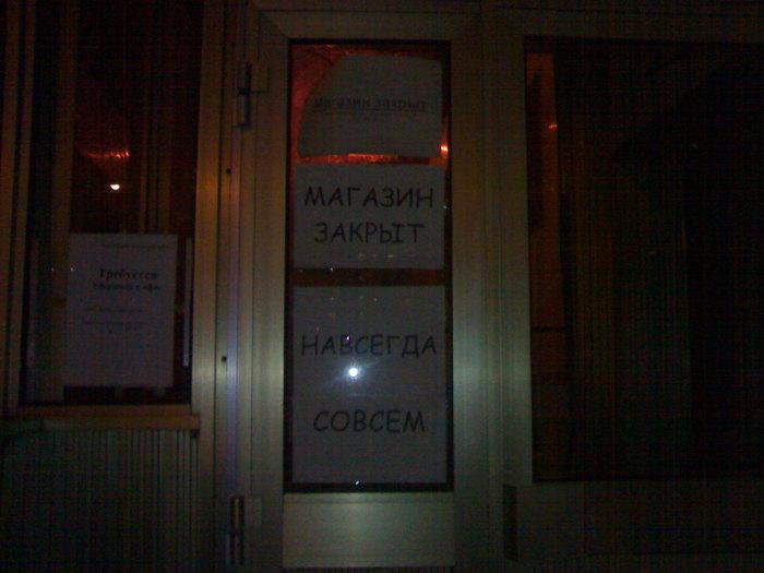 6279065_magazin_zakruyt (700x525, 55Kb)