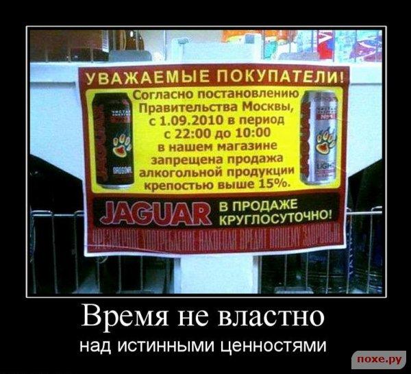 1291256367_497066_vremya-ne-vlastno (600x546, 72Kb)