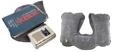 что лежит в карманах вассермана (391x180, 15Kb)