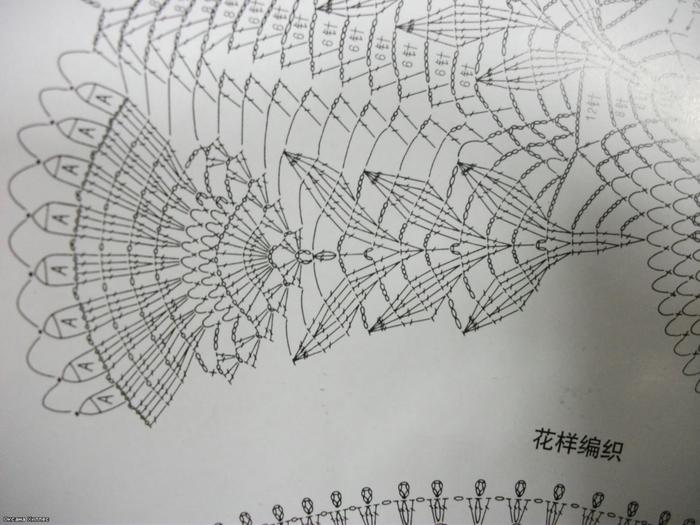 b7090a5465c8 (700x525, 240Kb)