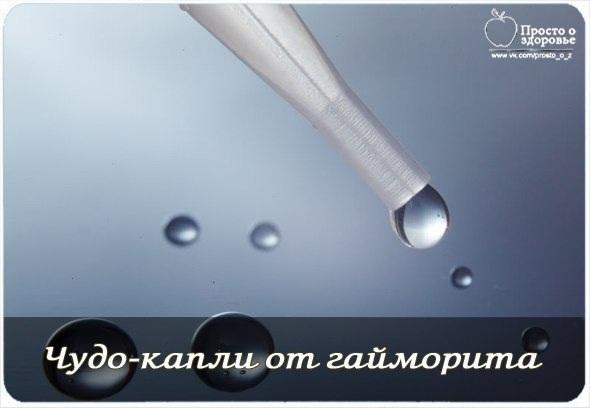 untitledяя (590x408, 40Kb)