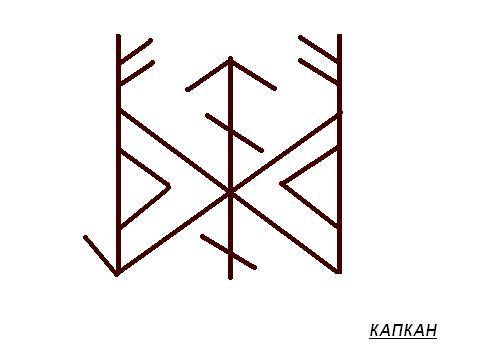 1368574309_kapkan (485x351, 16Kb)