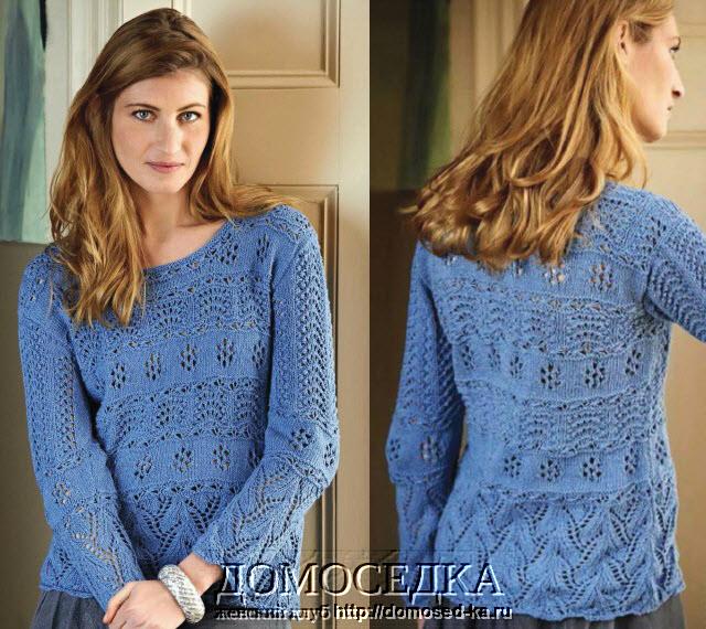 пуловер (640x570, 142Kb)