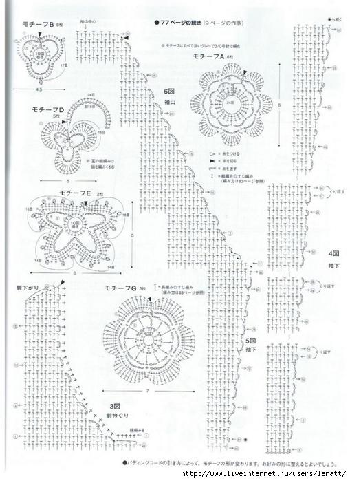 051 (509x700, 249Kb)