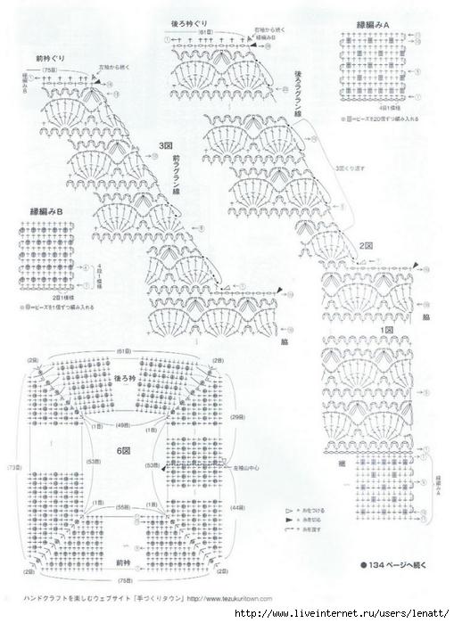099 (509x700, 230Kb)