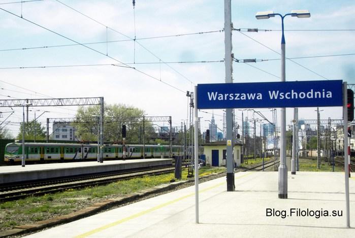 3241858_Warschau2 (700x469, 86Kb)
