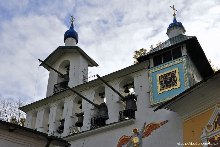 Псково-Печерский монастырь47 (700x468, 186Kb)