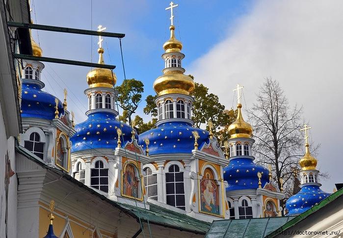 Псково-Печерский монастырь0 (700x486, 266Kb)