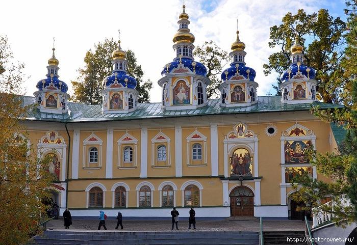 Псково-Печерский монастырь32 (700x481, 296Kb)