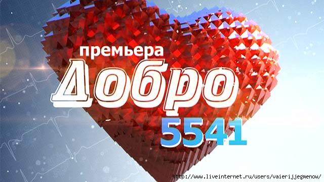 PR20130513182704 (640x360, 135Kb)