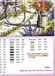 Превью 299 (510x700, 159Kb)