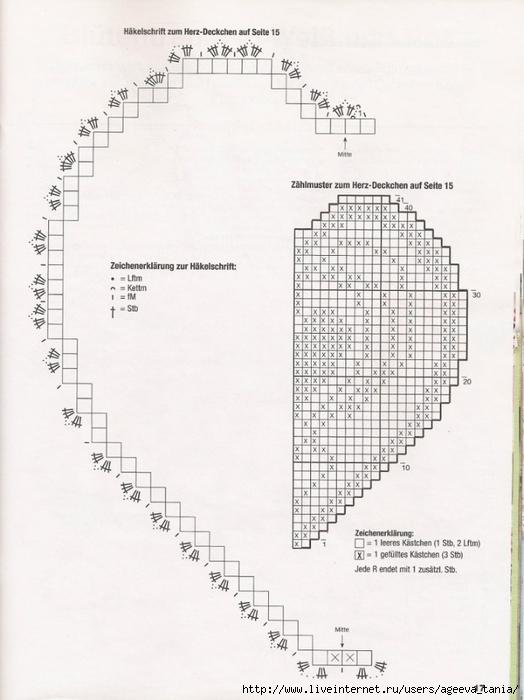 17 (524x700, 222Kb)