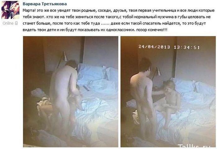 Секс марты соболевской видео