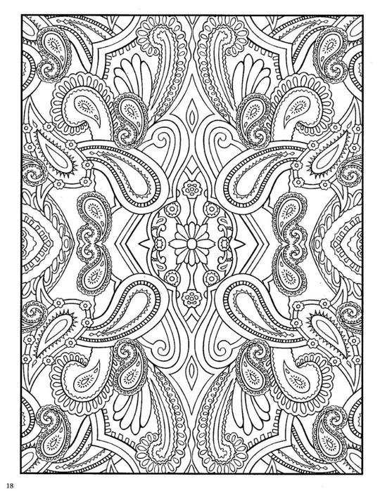 Paisley Designs Coloring Book (Dover Coloring Book)_Page_20 (540x700, 316Kb)