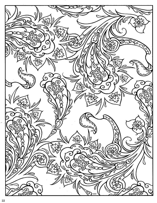 Paisley Designs Coloring Book (Dover Coloring Book)_Page_24 (541x700, 281Kb)