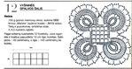 Превью 2 (458x243, 93Kb)