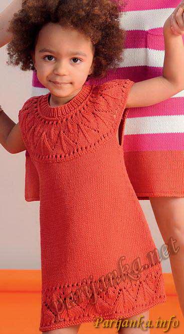 Платье спицами с круглой кокеткой