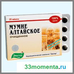 mumie_shiladzhit_instrukciya_po_1 (260x260, 58Kb)