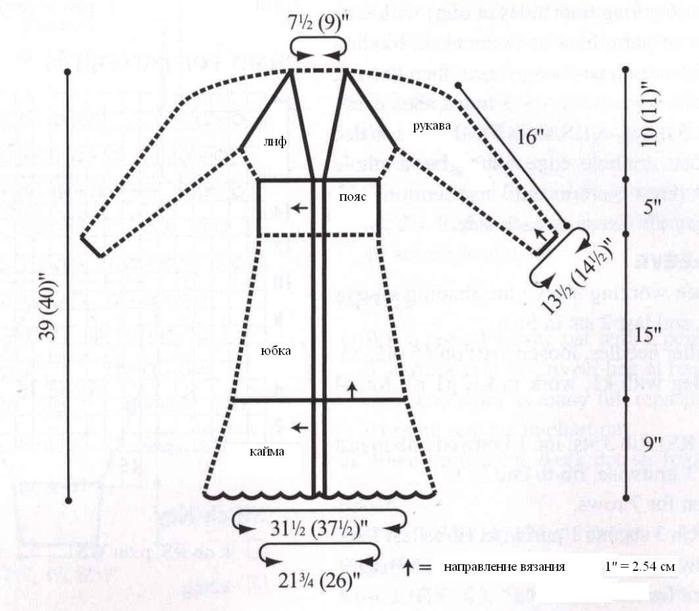 Ажурные узоры на летнем пальто спицами (4) (700x611, 176Kb)