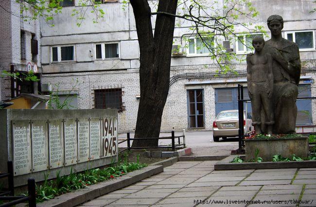 Памятник погибшим в ВОВ/1413032_IMGP8772 (650x426, 191Kb)