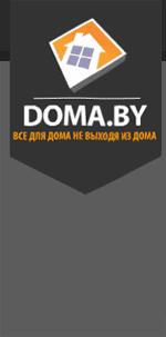 4208855_logo (150x303, 4Kb)