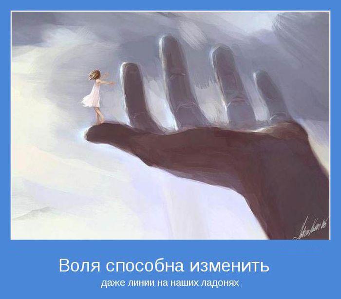 1336277469_motivator-22 (700x614, 55Kb)