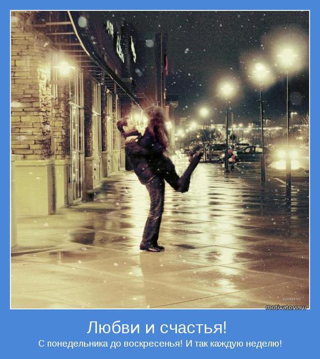 1368219911_motivatori_na_bygaga.com.ua_5669-186 (622x700, 72Kb)