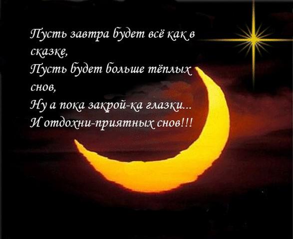 http://img1.liveinternet.ru/images/attach/c/8/101/101/101101639_51604637_1259099522_57811305b53d.jpg