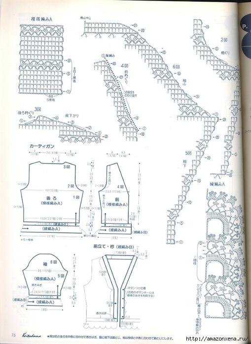Летний белоснежный комплект крючком. Жакет и топик (3) (509x700, 239Kb)