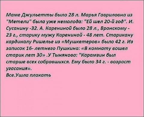 20131605131230 (480x392, 37Kb)