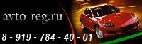 Безымянный (200x63, 19Kb)
