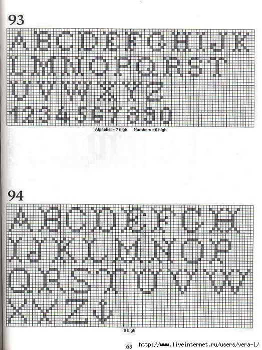 95426--44928315-m750x740-u2ceff (523x700, 320Kb)