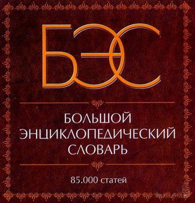 3807717_8dce5aea1095f35194d47855e6f (400x416, 64Kb)