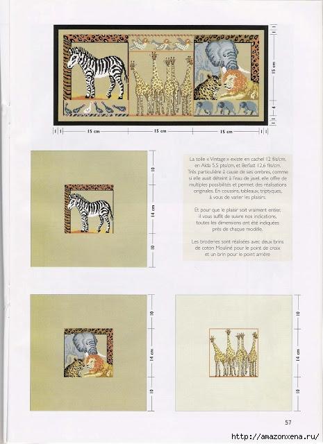 Схемы вышивки крестиком АФРИКАНСКИЕ МОТИВЫ (6) (465x640, 172Kb)