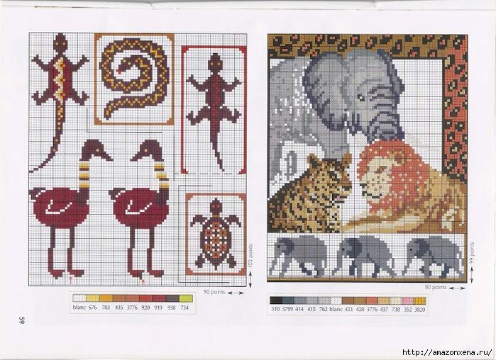 Вышивка схемы африканская 40